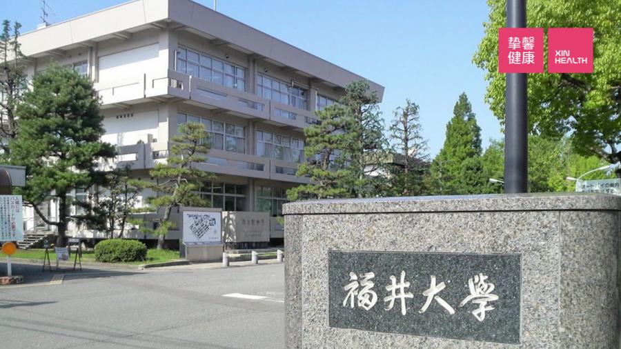 福井大学 大门