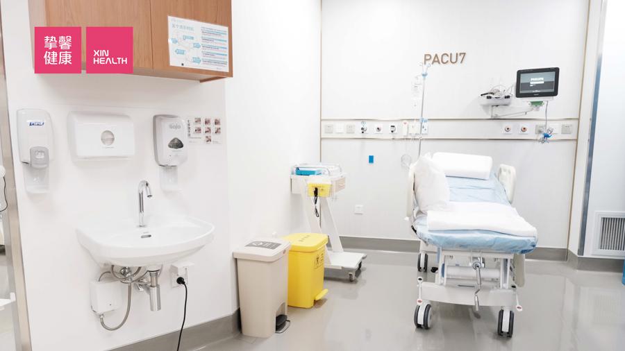 国内高级体检 内镜恢复室