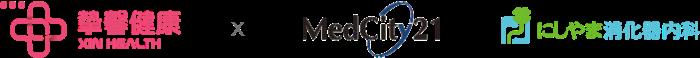挚馨健康日本体检合作医院Logo组