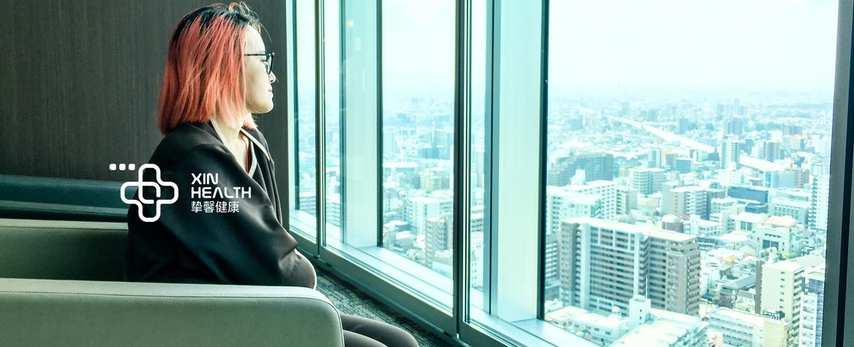 日本体检中感受对女性的体贴