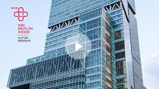 日本体检的权威医院和当地环境视频短片