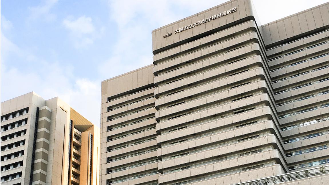 大阪市立大学医学部附属病院主楼