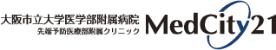 大阪市立大学医学部附属病院logo