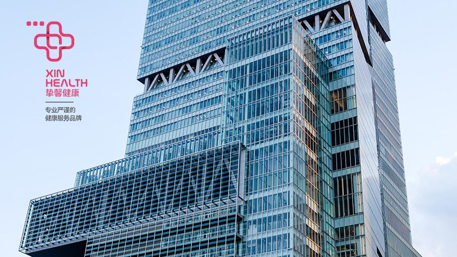 日本体检服务所在大阪天王寺全日本最高楼