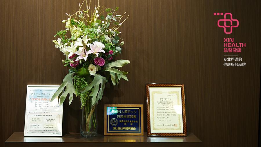如果在日本体检中发现重大疾病,可以在日本治疗吗?