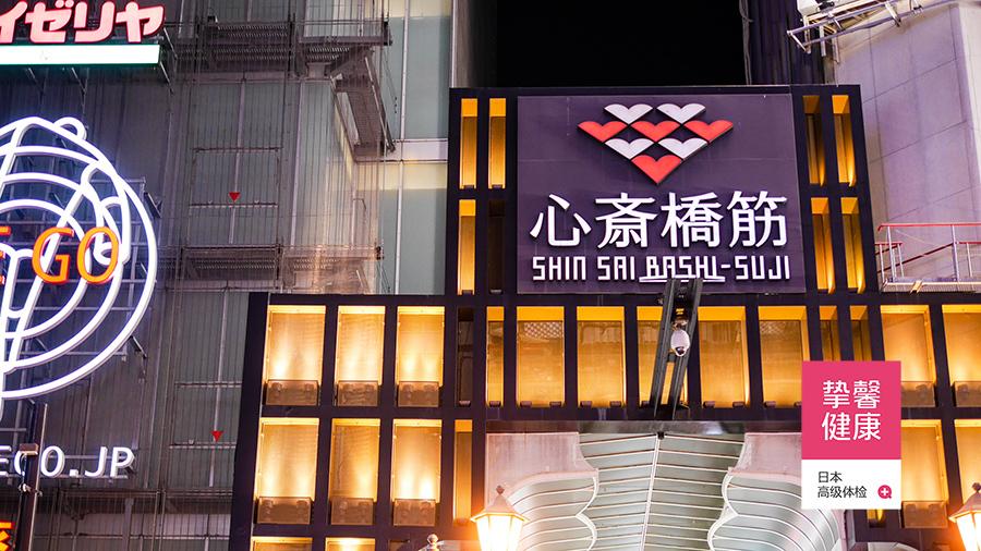 哪些公司代办日本体检好?