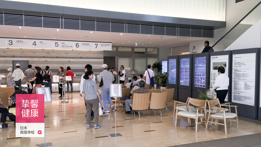 日本体检中 全面高级2日套餐 项目能集中到1天做完吗?