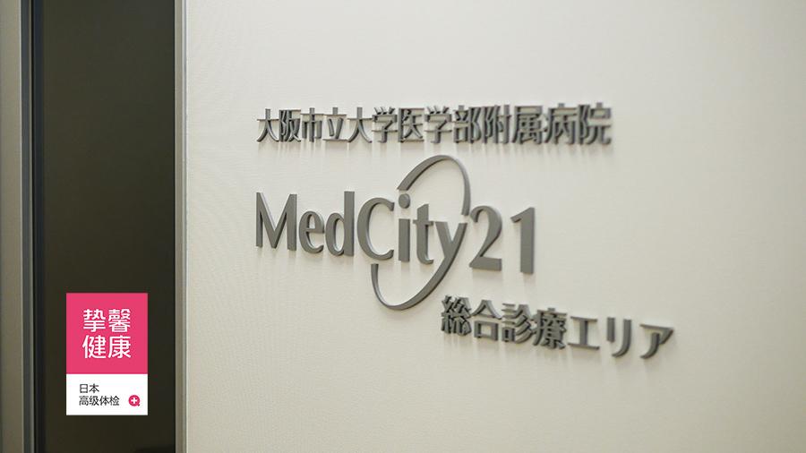 是否可以取得日本体检时的影像资料,如核磁共振、CT、X光片、胃镜照片等?