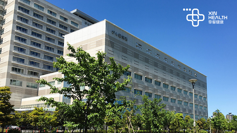 日本高级体检 癌研有明医院部大楼外部