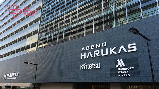 日本高级体检部门所在大楼外部环境