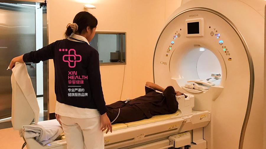 日本体检项目头部核磁共振