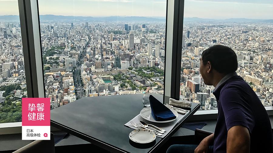 挚馨健康日本高级体检用户在用晚餐