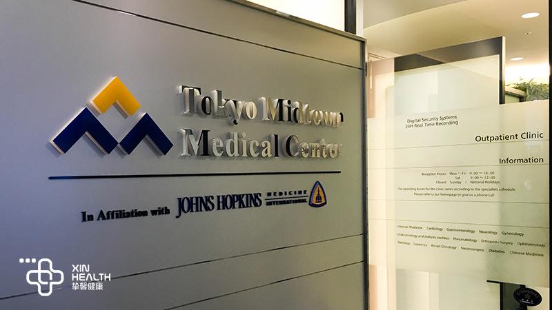 日本体检医院划分