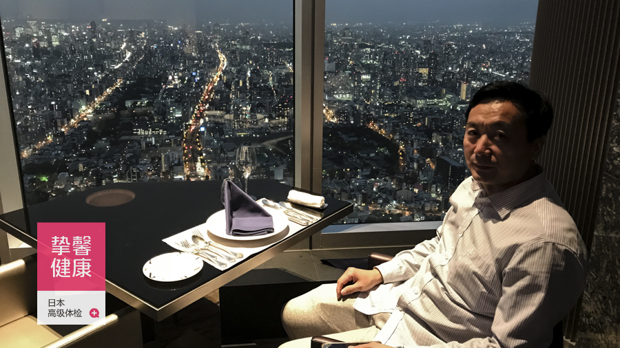 挚馨健康日本高级体检用户体检第一天在顶楼餐厅用晚餐