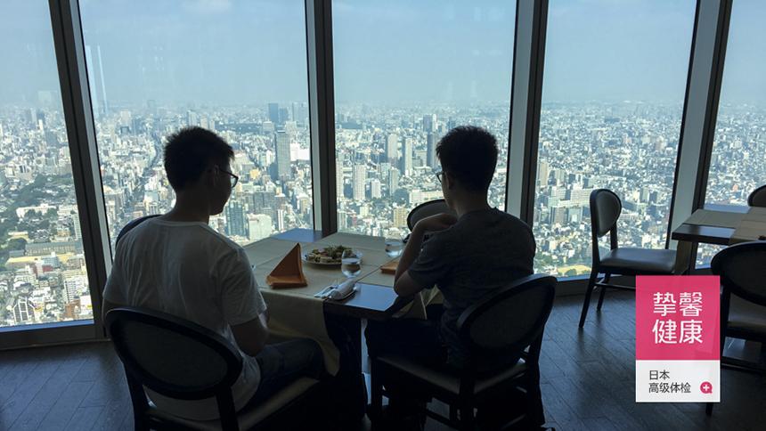 挚馨健康日本高级体检用户体检第二天结束后吃午餐