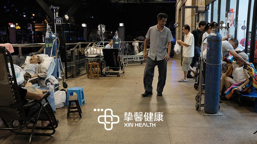 上海最好的医院之一急症室门口的样子