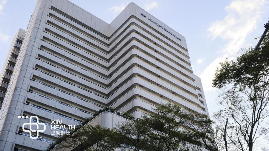 日本体检医院外部大楼
