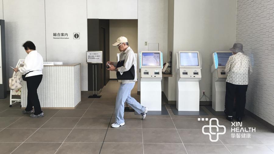 在日本老年人可自行看病