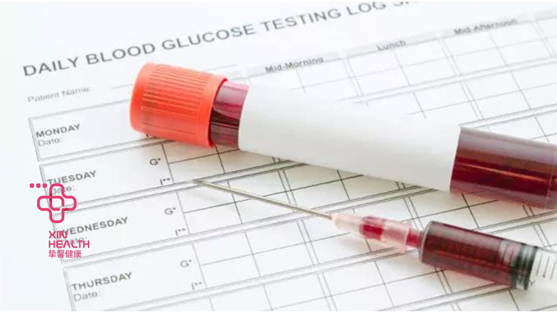 抽血血糖检查