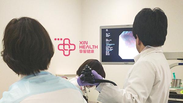 胃镜检查过程