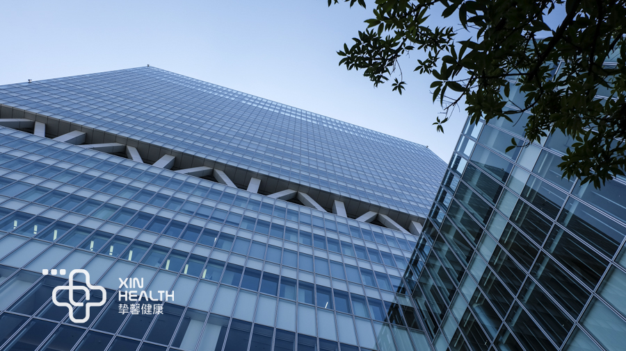 大阪高级体检医院大楼