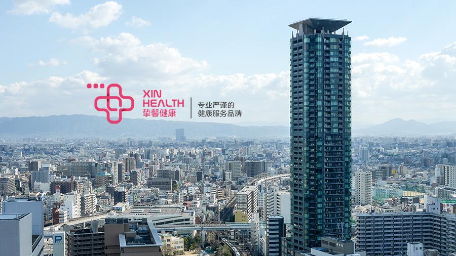 日本高级体检医院大楼外部景色