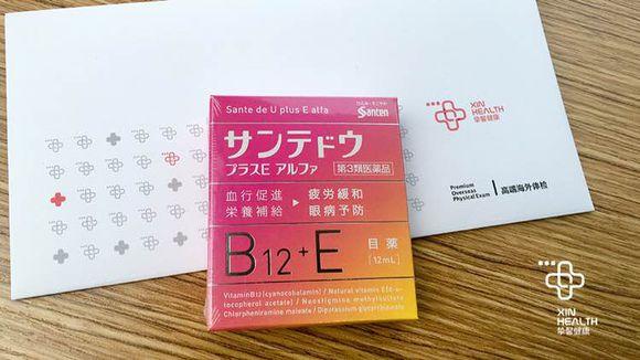 日本体检指导书