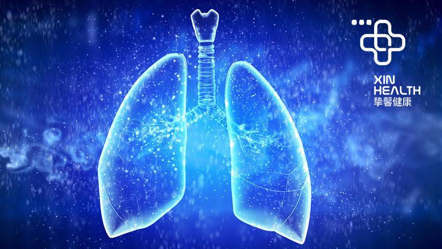 定期检查肺部疾病