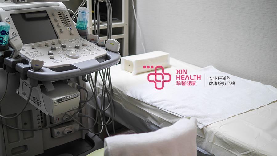 日本高级体检 B超检查设备