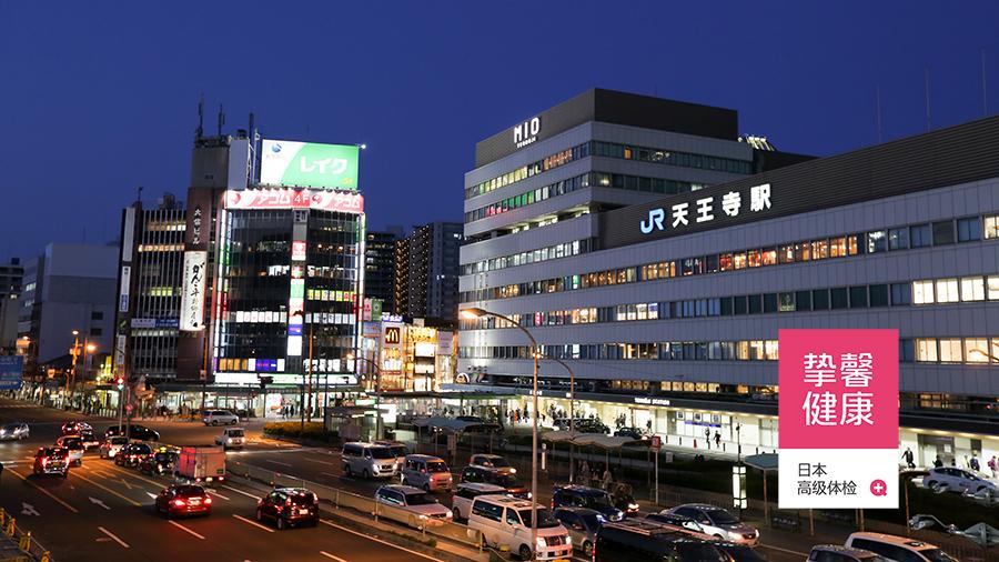 日本大阪JR天王寺车站