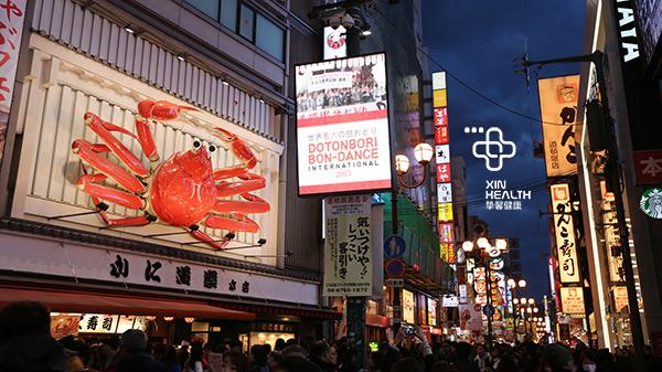日本大阪 蟹本家