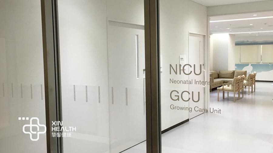 日本高级体检中心休息区