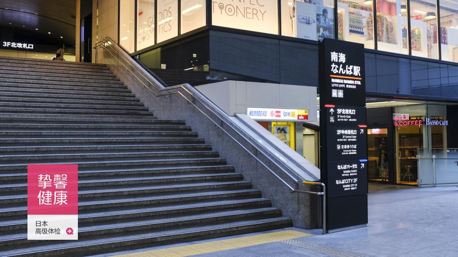 日本高端体检医院入口