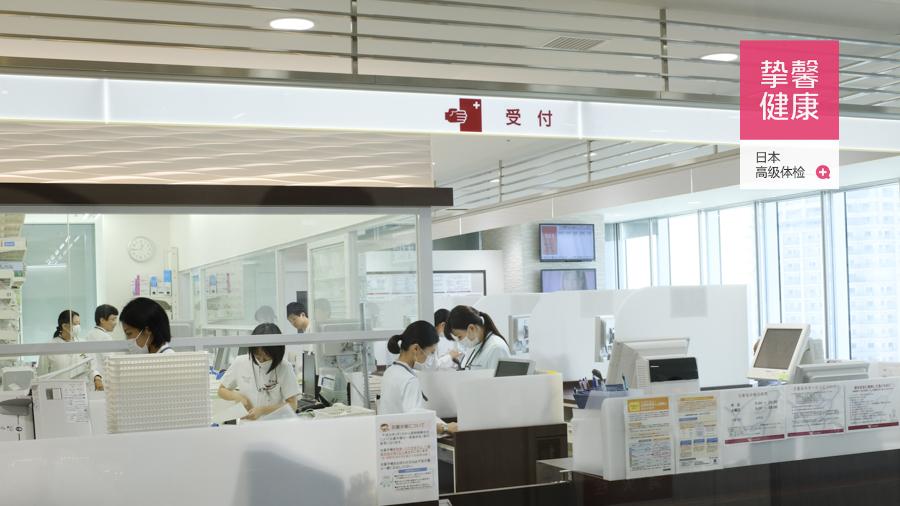 日本高端体检医院取药处