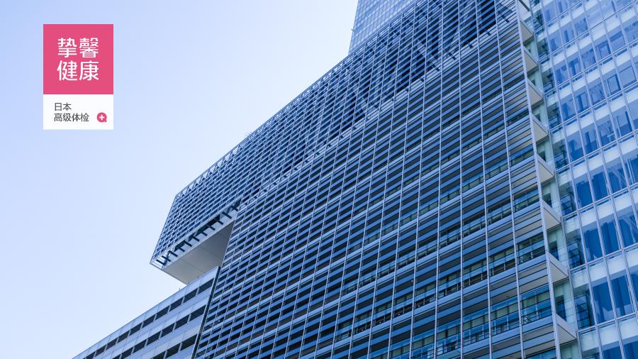 日本高端体检大楼外景