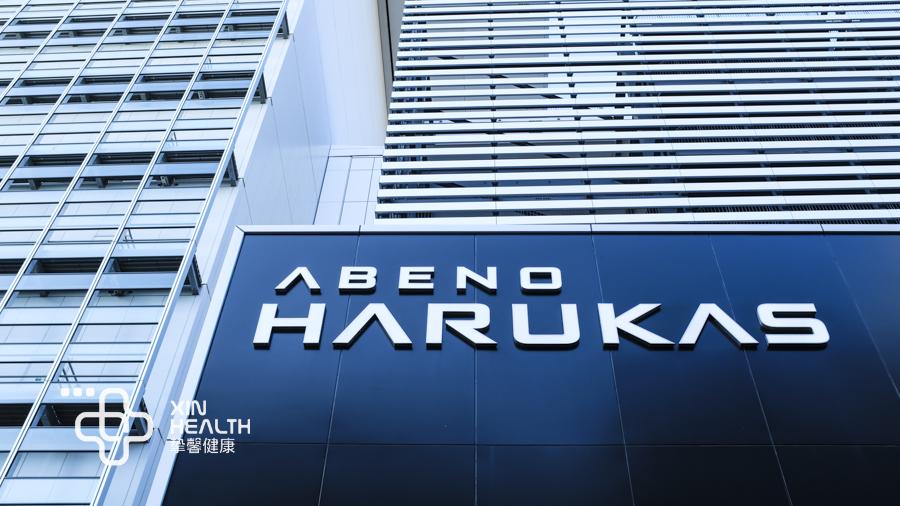 大阪体检医院入口