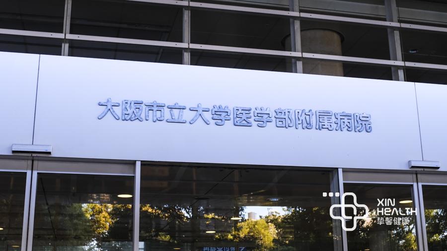 日本三级甲等体检医院