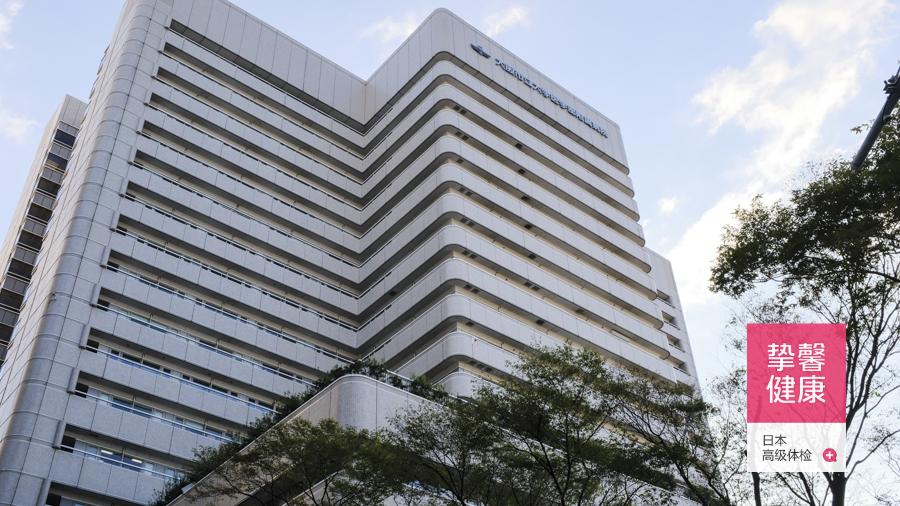 日本大阪市立大学医学院附属医院