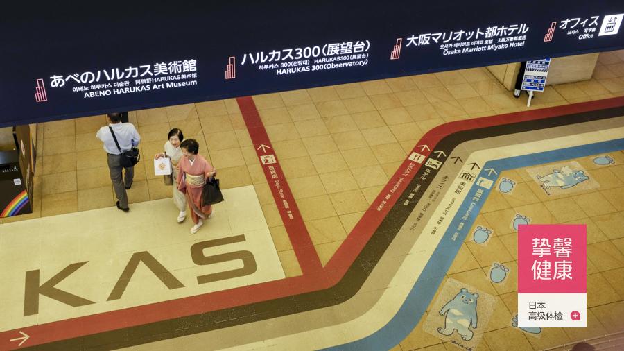 日本大阪天王寺Harukas大楼近铁百货总店