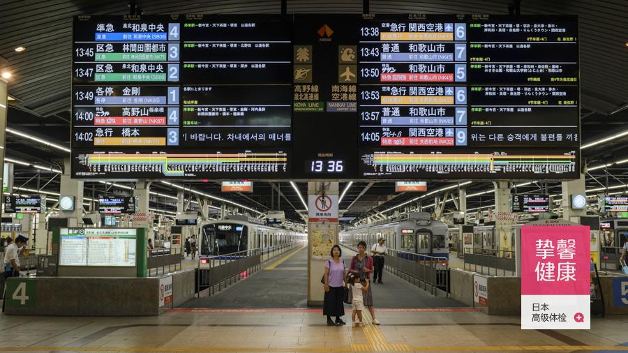日本铁路JR站内