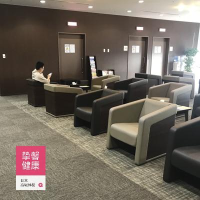 日本体检医院休息区
