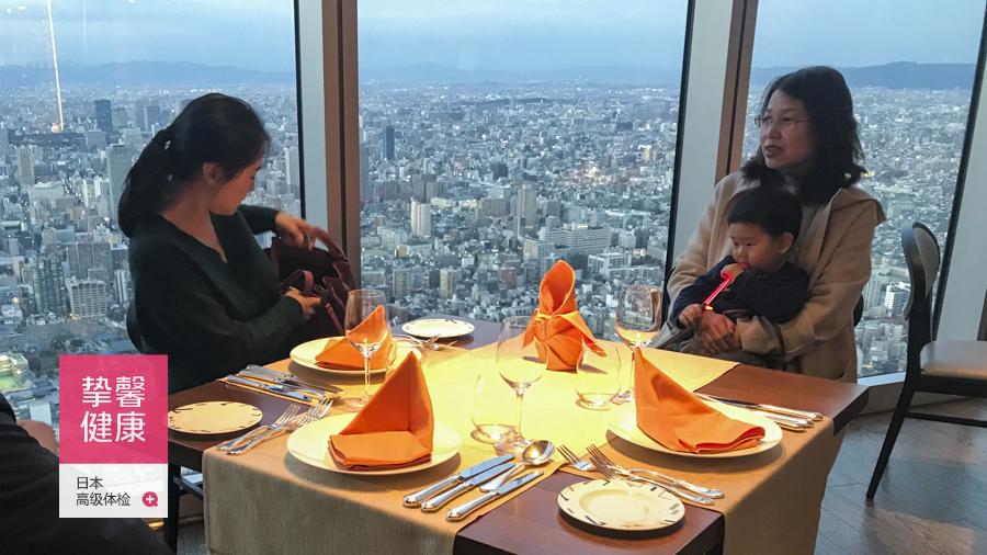 挚馨健康日本体检用户午餐