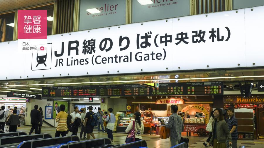 去日本旅游体检,体验JR轨道交通