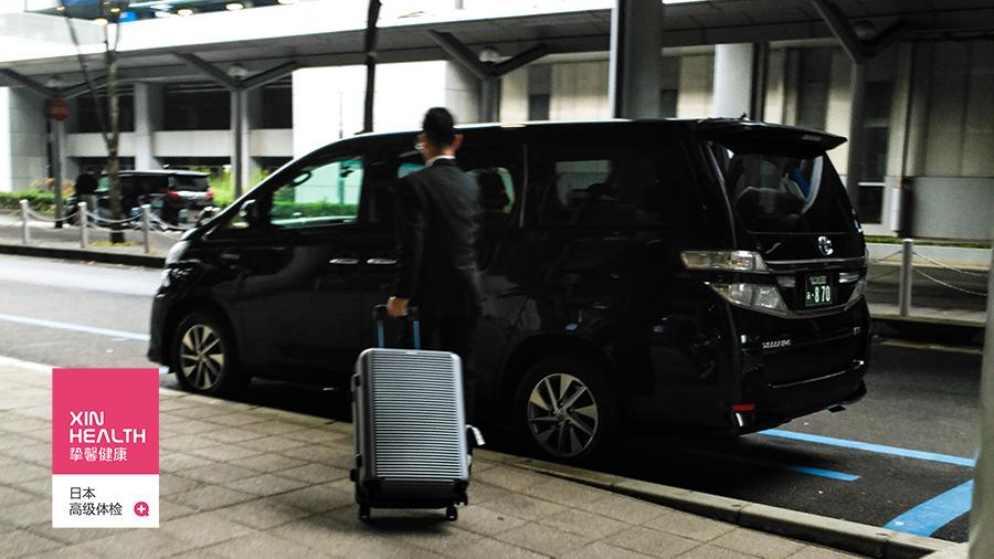 抵达日本,享受日本高端体检车接车送服务