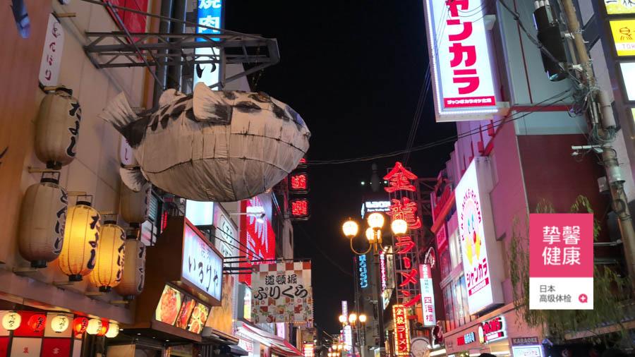 去日本旅游体检,先旅游后体检