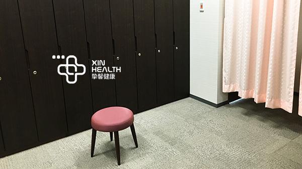 贴心的日本女性体检专人区