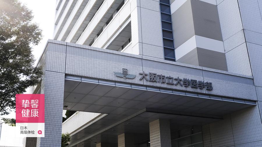 日本高级体检医院住院部