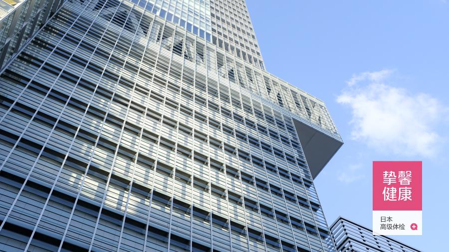 日本最高楼——日本高级体检部大楼