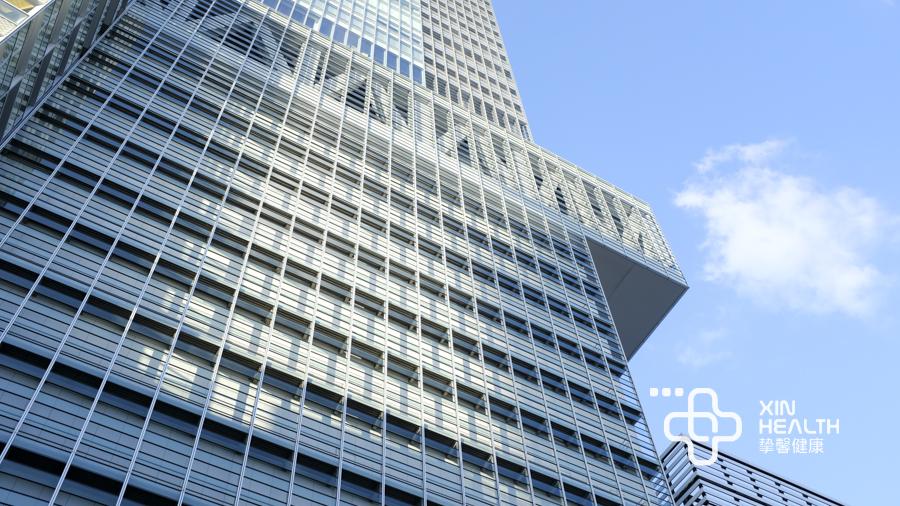 日本最高楼_高级体检部所在大楼