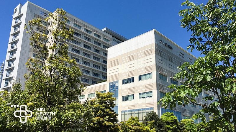 日本高端体检医院总部大楼